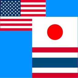Japanese to Thai Translator , Thai to Japanese