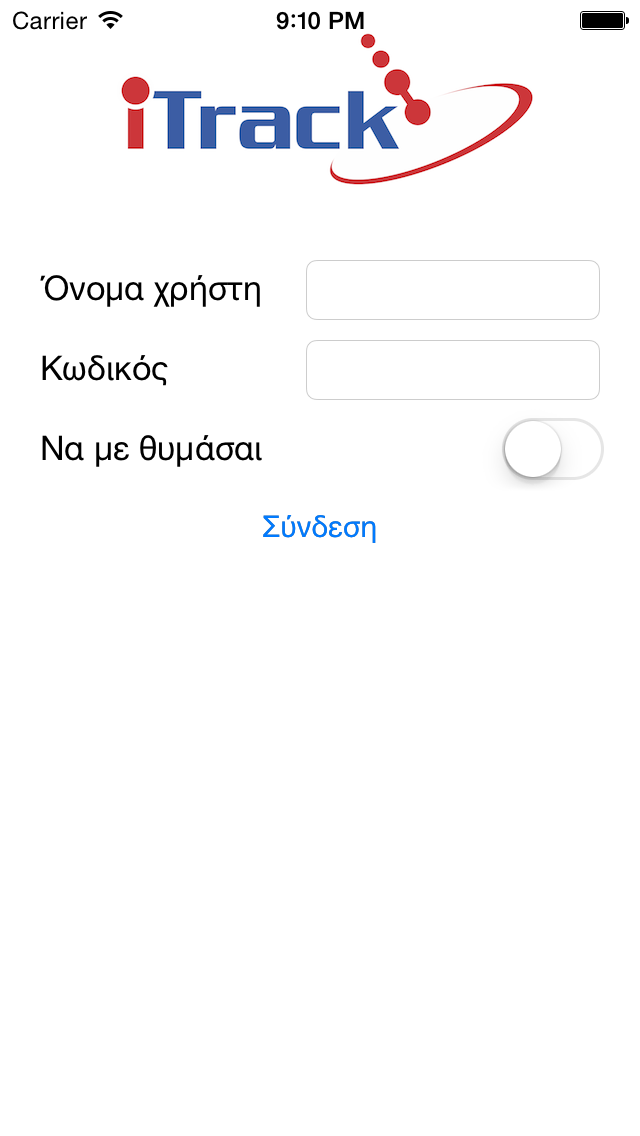 iTrack Pro screenshot one