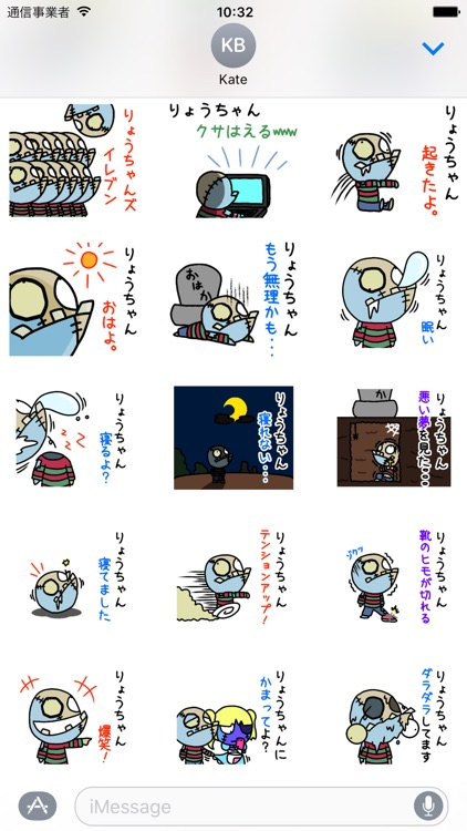 """Ryo-chan"" dedicated sticker nationwide!"