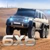 Drive GELIK 6x6 Simulato Dubai - iPhoneアプリ