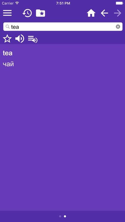 English - Russian Dictionary (free)