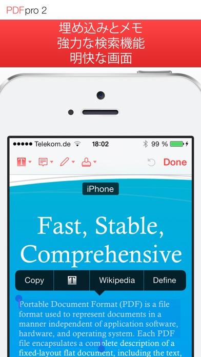 PDF Pro 2 – 究極のPDFアプリ screenshot1