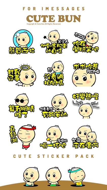 Cute Bun Emoji 小湯包愛你呦 screenshot-3