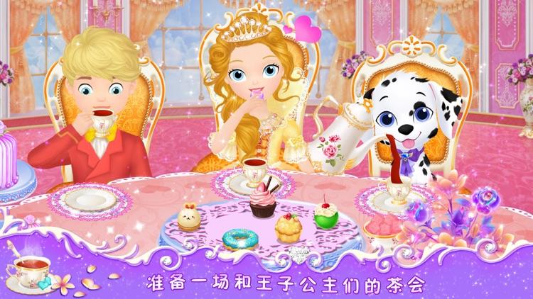 莉比小公主之梦幻学院 screenshot-4