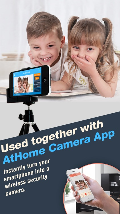 AtHome Video Streamer cctv cam