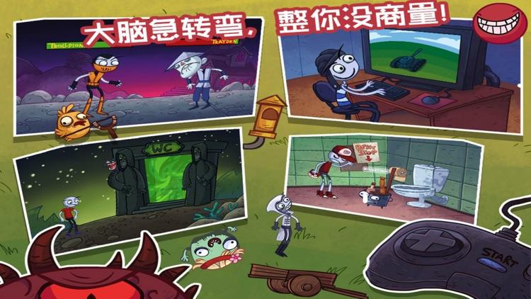 史上最贱小游戏4:恶搞小游戏大全