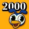 アルク PowerWords 2000レベル
