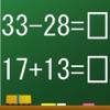 Mental arithmetic calculation