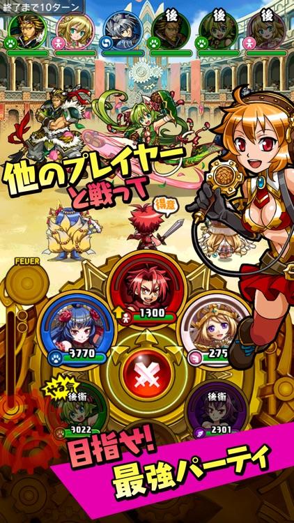 ぐるぐる召喚マジカルギア screenshot-4