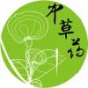 云南中草药平台