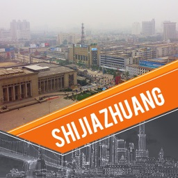 Shijiazhuang Travel Guide