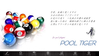 POOL TIGER screenshot1