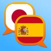 Diccionario Español Japonés