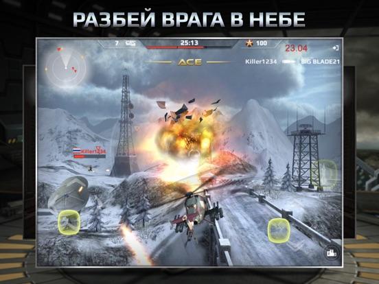 Battle Copters на iPad