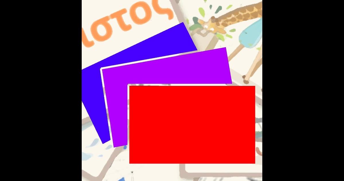 flash card maker app