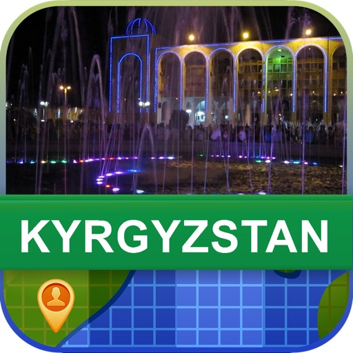 Offline Kyrgyzstan Map - World Offline Maps