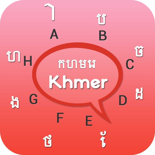 How to type in khmer on keyboard