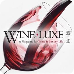 WINE . Luxe酒.派