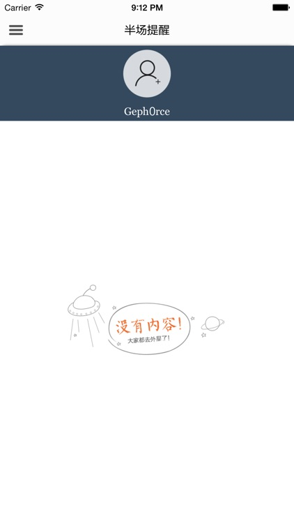 Zen Pro for 虎扑体育 screenshot-4