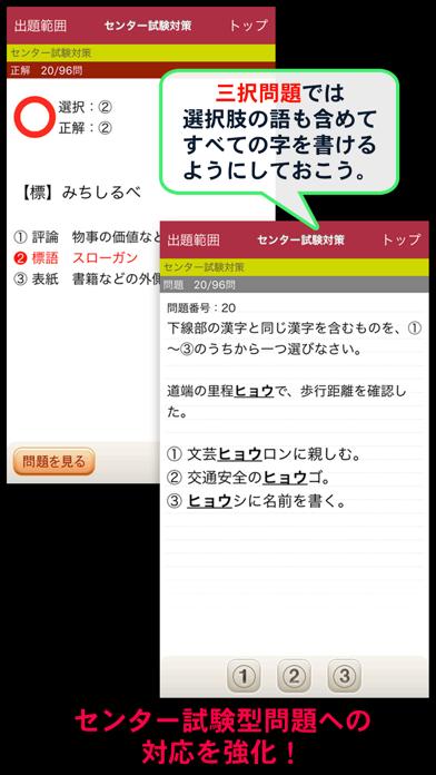 河合出版 漢字マスター1800+[三訂版]のおすすめ画像3