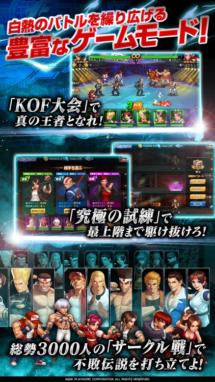 THE KING OF FIGHTERS '98UM OL screenshot-4