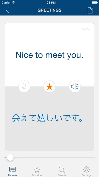 Learn Japanese Phrases & Words