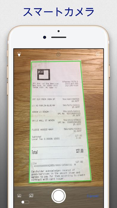 SharpScan: PDF scanner + OCRのスクリーンショット1