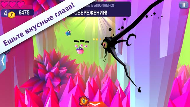 Tentacles - Enter the Mind Screenshot