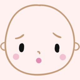 Cute Baby Message Sticker