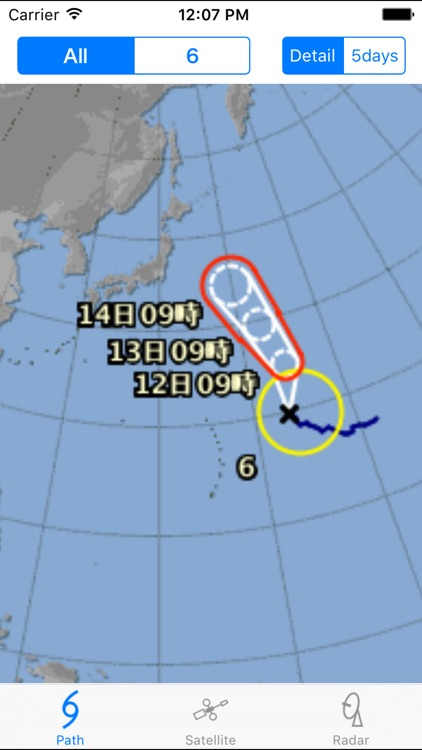 Typhoon - 台風の情報 screenshot-2