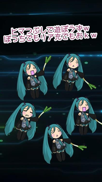 Miku Flappin -Tribute game for Hatsune Miku screenshot-3