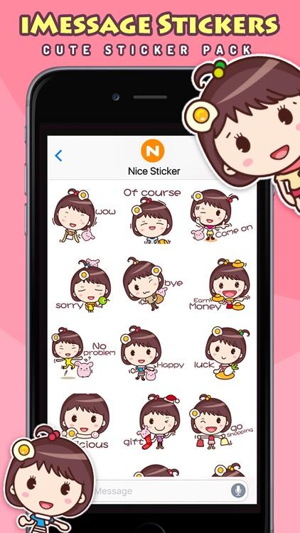 Yolk Girl Pro - Cute Stickers by NICE Sticker screenshot-3