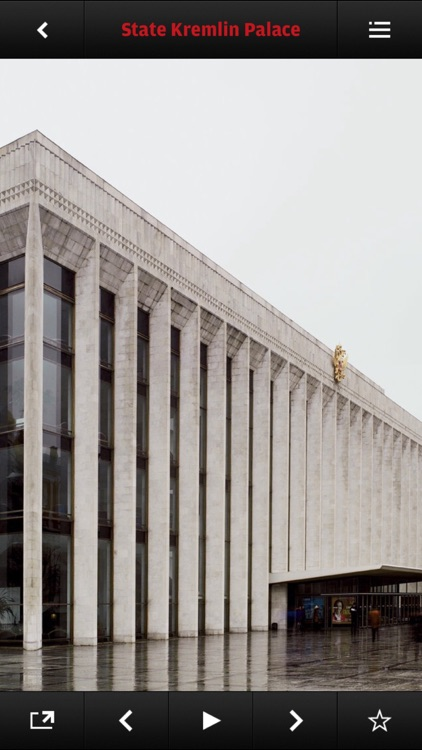 Moscow: Wallpaper* City Guide screenshot-4