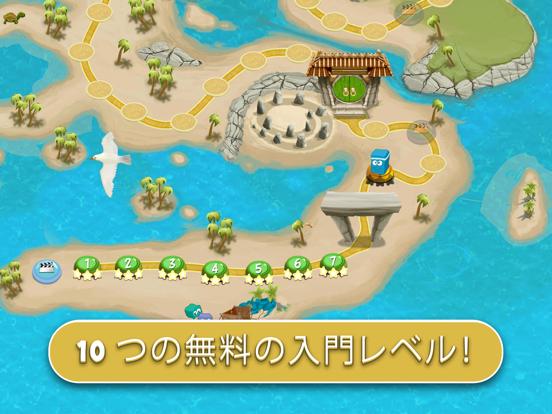 Box Island - 数々の受賞歴のあるコーディング体験ゲームのおすすめ画像3