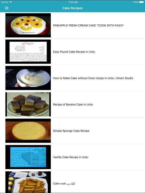 Cake Recipes In Urdu App Price Drops