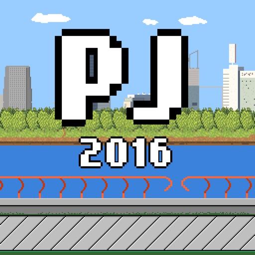 Presidendi Jooks