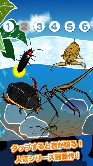 タガメ ものすごい 図鑑 Eテレ「昆虫すごいぜ!」2時間目の感想と名言は?昆虫愛と図鑑もすごい!?