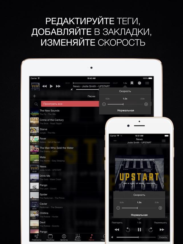 Evermusic Pro - музыка офлайн Screenshot