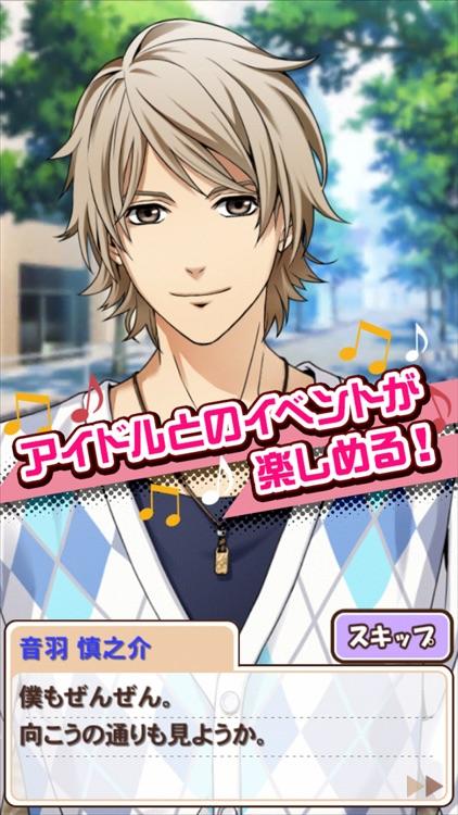 ときめきレストラン(ときレス)【恋愛ゲーム】 screenshot-3