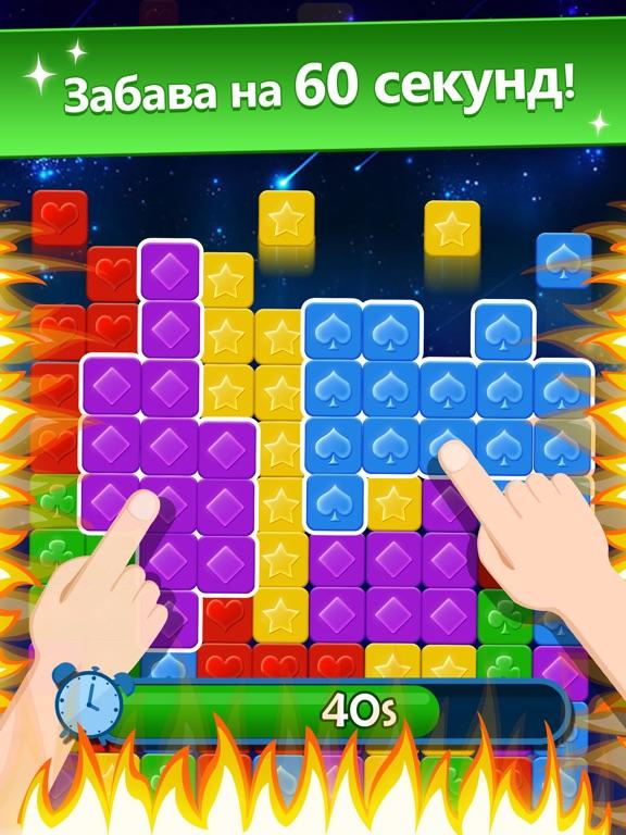 Скачать Pop Puzzle HD - Block Hexa Puzzle Games Offline