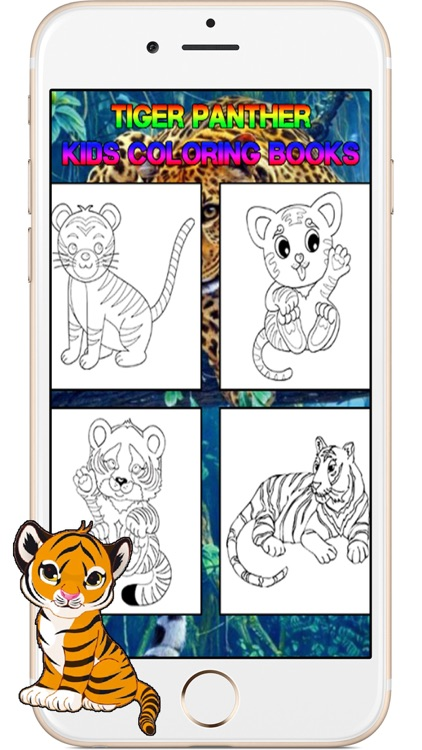Tiger Panther Cartoon Toddlers Kids Coloring Books By Anupong