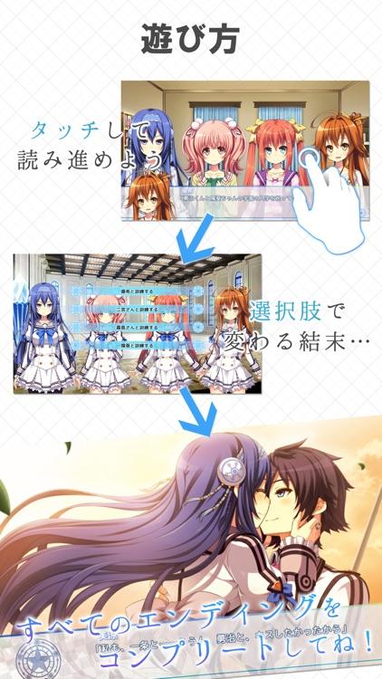 1/7の魔法使い screenshot-4