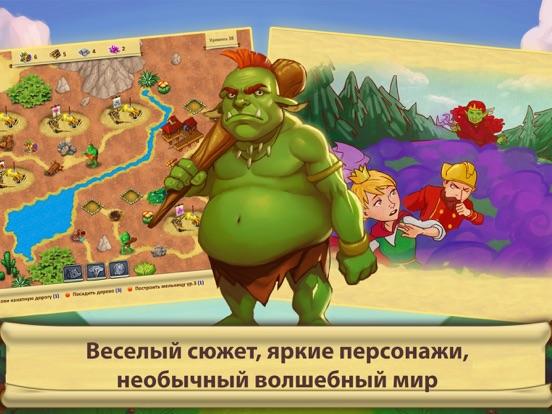 Игра Сад Гномов 2 Free