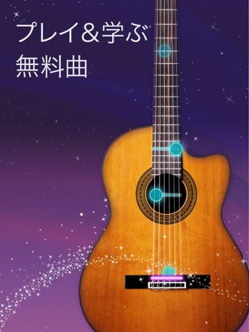 ギター : コード 楽器, 音ゲー, 暇つぶし ゲームのおすすめ画像1
