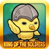 King of the Soldiers:TCG&TD - iPadアプリ