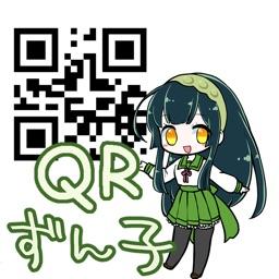 東北ずん子QR - 可愛くてシンプルな無料のQRコードリーダー&ライダーアプリ
