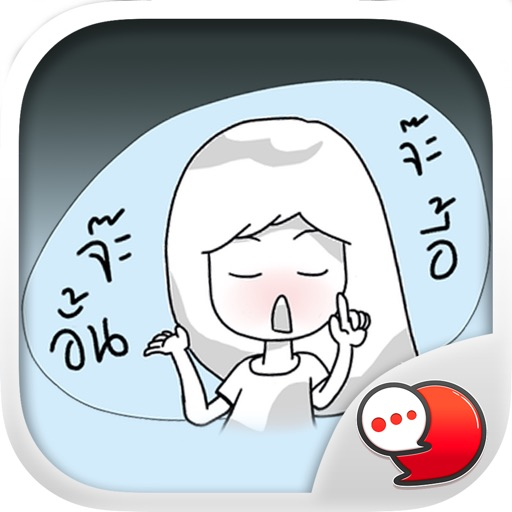 Kam-Muang Vol.1 Stickers Keyboard By ChatStick