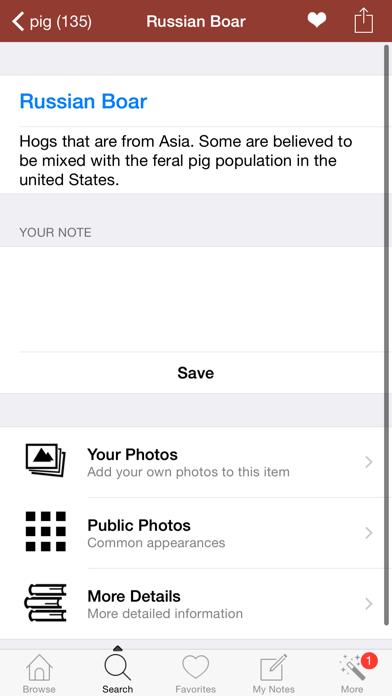 1500豚の品種、利用規約および医療資源用語集のおすすめ画像2