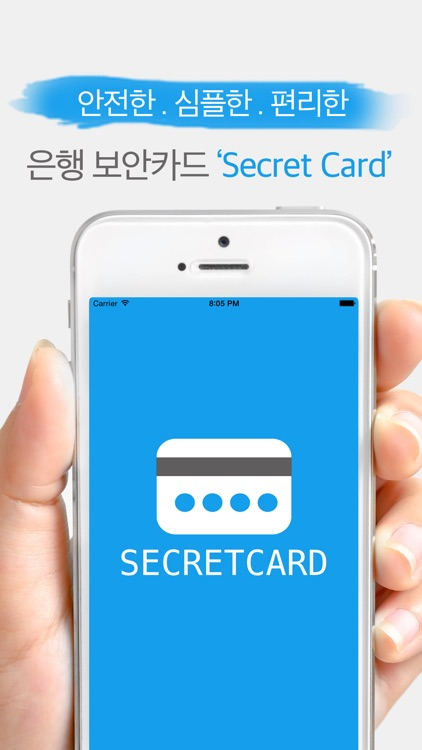 BANK SECRET CARD