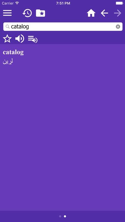English Pashto Dictionary screenshot-3